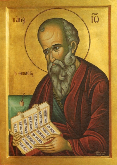 an icon of the apostle john sm