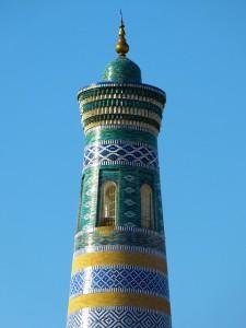 Islam-Inspired Modalism – Part 2